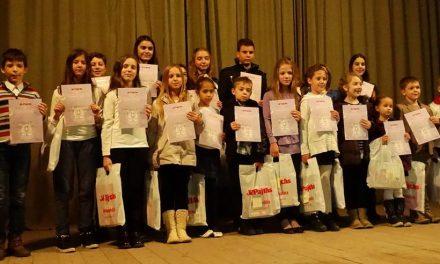 "<span class=""entry-title-primary"">Vajdasági gyermekversek versenye Udvarnokon</span> <span class=""entry-subtitle"">Udvarnok, november 12. Kezdés: 10.00</span>"
