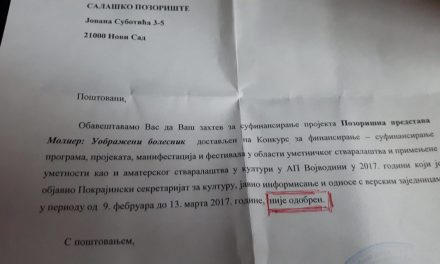 A tartományi titkárság nem támogatja a Tanyaszínház idei előadását