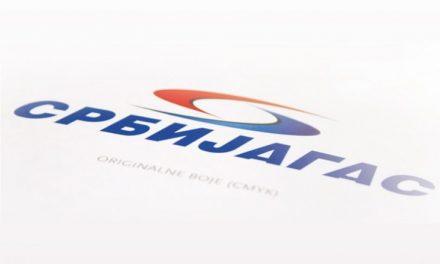 Tovább nő a Srbijagas egymilliárd eurós adóssága