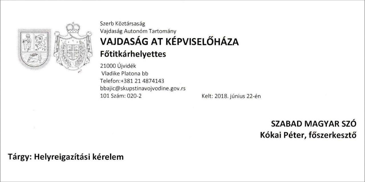 """<span class=""""entry-title-primary"""">Helyreigazítás</span> <span class=""""entry-subtitle"""">Boris Bajićnak, Vajdaság Autonóm Tartomány Képviselőháza főtitkárhelyettesének a kérelmére</span>"""